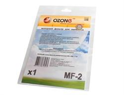 Моторный фильтр для пылесоса универсальный OZONE MF-2 - фото 5579