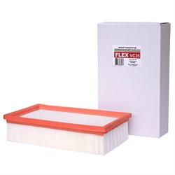 Flex VC35 целюлозный плоский складчатый фильтр для пылесосов Flex VC/VCE 35/45 - фото 6999
