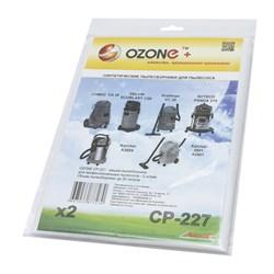 Пылесборник OZONE clean pro CP-227 2 шт. для профессиональных пылесосов Kraftman - фото 7591