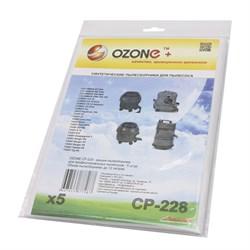 Пылесборник OZONE clean pro CP-228 5 шт. для профессиональных пылесосов - фото 7603