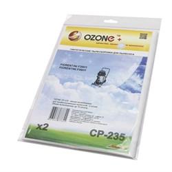 Пылесборник OZONE clean pro CP-235 2 шт. для профессиональных пылесосов FIORENTINI - фото 7691