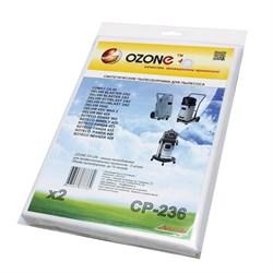 Пылесборник OZONE clean pro CP-236 2 шт. для профессиональных пылесосов - фото 7706