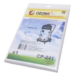Пылесборник OZONE clean pro CP-241 1 шт. для профессиональных пылесосов VIPER GV 702 - фото 7756