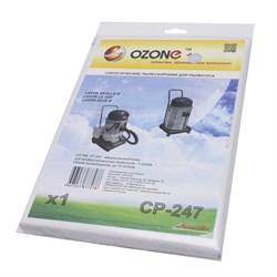 Пылесборник OZONE clean pro CP-247 1 шт. для профессиональных пылесосов LAVOR - фото 7824