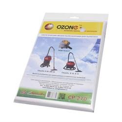 Пылесборник OZONE clean pro CP-270 5 шт. для профессиональных пылесосов - фото 7847
