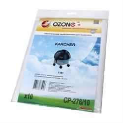 Пылесборник OZONE clean pro CP-276/10 10 шт. для профессиональных пылесосов KARCHER T191 - фото 7892