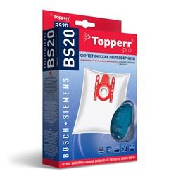 Набор пылесборников из микроволокна Topperr Pro BS20 для пылесосов Bosch тип G - фото 9622