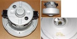 Двигатель Samsung DJ31-00067P для пылесоса VCM-K70GU 1800W - фото 9797