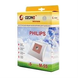 Пылесборники синтетические OZONE microne M-55 (5 шт.) для пылесосов PHILIPS  PowerLife - фото 9930