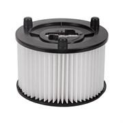 Картридж-фильтр из полиэстера для пылесоса Bosch UniversalVac15 и AdvancedVac20