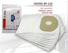 Синтетические мешки-пылесборники Ozone BP-125 10шт