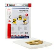 Пылесборник OZONE clean pro CP-218 5 шт. для профессиональных пылесосов