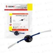 Щетка Ozone UNR-85 боковая для робота пылесоса iRobot ROOMBA