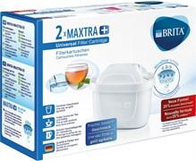 Набор фильтров 2шт для воды BRITA 17000917 для приборов TASSIMO и Filtrino