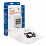 Синтетические пылесборники EURO Clean E-04 для Samsung тип VP-95 (4 шт)