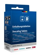 Таблетки от накипи для кофемашин Bosch 00311893 двойная упаковка (12шт.)