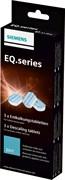 Таблетки от накипи для кофемашин Siemens 00576693 TZ80002N, 3 шт.