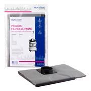 Мешок-пылесборник Euroclean EUR-709 многоразовый с пластиковым зажимом для пылесоса