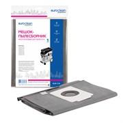 Мешок-пылесборник Euroclean EUR-710 многоразовый с пластиковым зажимом для пылесоса FESTOOL