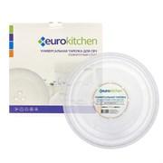 Тарелка Eurokitchen для СВЧ-печи, тип вращения крестовина, 245 мм N-02