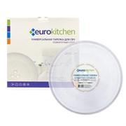 Тарелка Eurokitchen для СВЧ-печи, тип вращения коуплер, 255 мм N-07
