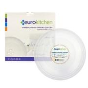 Тарелка Eurokitchen N-10 для СВЧ-печи, тип вращения коуплер, 284 мм