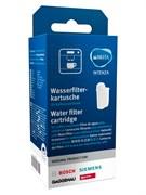 Фильтр для воды BRITA 17000705 для кофемашины, для TCA7.., TES5/6/7/8.., CTL6..