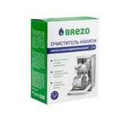 BREZO 87834 Очиститель накипи для посудомоечной машины, 150 г.