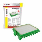 Ozone H-78  НЕРА-фильтр для пылесосов Rowenta тип ZR004801