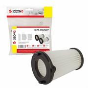 Комплект фильтров Ozone H-98 для пылесосов Electrolux Ergorapido (тип EF150)