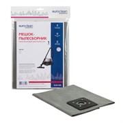 EURO Clean EUR-506 мешок-пылесборник многократного использования для промышленных и строительных пылесосов  NILFISK