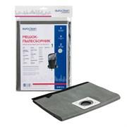 EURO Clean EUR-513 мешок-пылесборник многократного использования для промышленных и строительных пылесосов