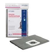 EURO Clean EUR-5153 мешок-пылесборник многократного использования для аккумуляторного ранцевого пылесоса - 1 шт.  KIRBY typ T