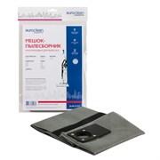 EURO Clean EUR-5157 оригинальный синтетический мешок-пылесборник многократного использования для пылесоса NILFISK