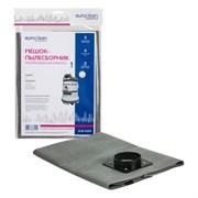 EURO Clean EUR-5209 мешок-пылесборник многократного использования для промышленных и строительных пылесосов MAKITA