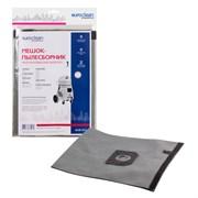 EURO Clean EUR-521 мешок-пылесборник многократного использования для промышленных и строительных пылесосов