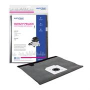 EURO Clean EUR-5212 мешок-пылесборник многократного использования для промышленных и строительных пылесосов KARCHER
