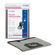 EURO Clean EUR-5219 мешок-пылесборник многократного использования для промышленных и строительных пылесосов KARCHER