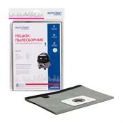 Пылесборник синтетический многократного использования EURO Clean EUR-5220 для промышленных и строительных пылесосов NUMATIC
