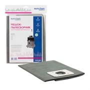 Пылесборник синтетический многократного использования EURO Clean EUR-5221 для промышленных и строительных пылесосов NUMATIC