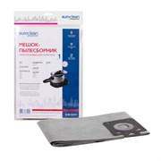 EURO Clean EUR-5224 мешок-пылесборник многократного использования для промышленных и строительных пылесосов NILFISK