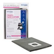 EURO Clean EUR-5225 мешок-пылесборник многократного использования для промышленных и строительных пылесосов