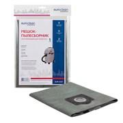 EURO Clean EUR-5227 мешок-пылесборник многократного использования для промышленных и строительных пылесосов COMAC, DELVIR
