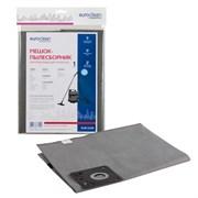 EURO Clean EUR-5228 мешок-пылесборник многократного использования для промышленных и строительных пылесосов