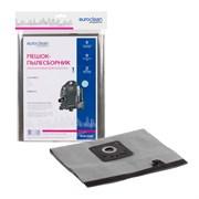 EURO Clean EUR-5229 мешок-пылесборник многократного использования для промышленных и строительных пылесосов