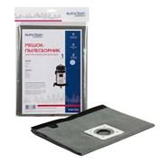 EURO Clean EUR-5231 мешок-пылесборник многократного использования для промышленных и строительных пылесосов