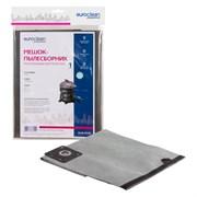 EURO Clean EUR-5232 мешок-пылесборник многократного использования для промышленных и строительных пылесосов