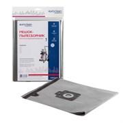 EURO Clean EUR-5235 мешок-пылесборник многократного использования для промышленных и строительных пылесосов