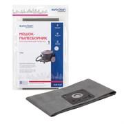 EURO Clean EUR-5237 мешок-пылесборник многократного использования для промышленных и строительных пылесосов Ghilby AS 6