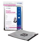 EURO Clean EUR-5240 мешок-пылесборник многократного использования для промышленных и строительных пылесосов HAKO, SOTECO